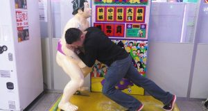 Weird Japanese Arcade Games!
